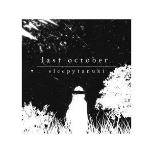Sleepytanuki