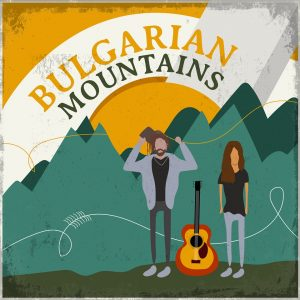 "Video-Premiere: ""Bulgarian Mountains"" von Thomas Oliver"