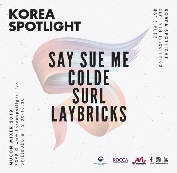 Korea Spotlight Verlosung
